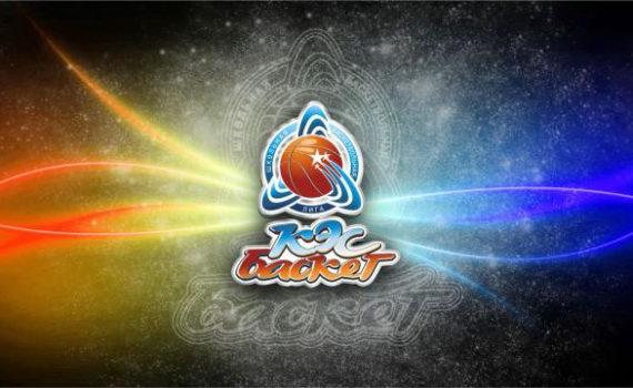 Финал Чемпионата КЭС-баскет Томской области