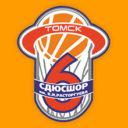 Чемпионат города среди мужских команд, группа А