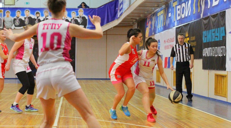 Чемпионат города среди женских команд