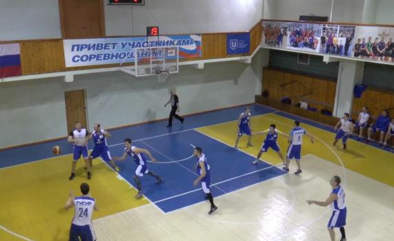 Лига баскетбола Томской области. ТУСУР - ТГУ (23.03.17)