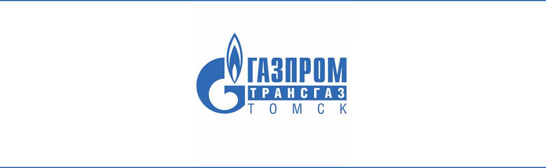 НБА. Финал. Энергия газа vs Новотек. 1-ый матч.