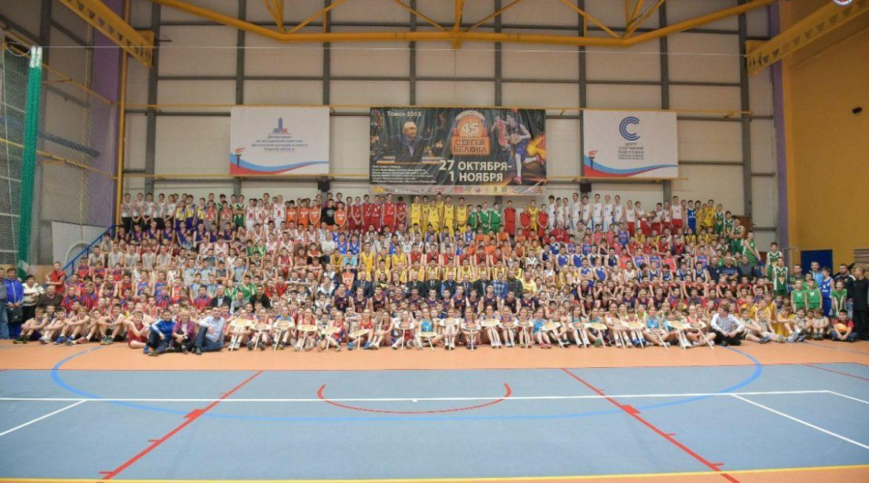 Анонс мероприятий на Кубке С.А. Белова