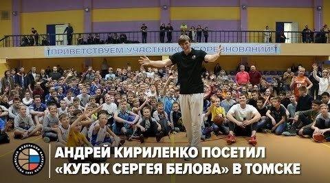 Сюжет РФБ ТВ о визите Андрея Кириленко в Томск