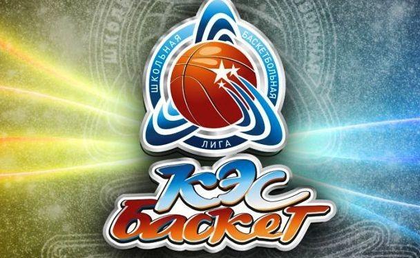 Региональный финал Чемпионата Школьной Баскетбольной Лиги Томской области.