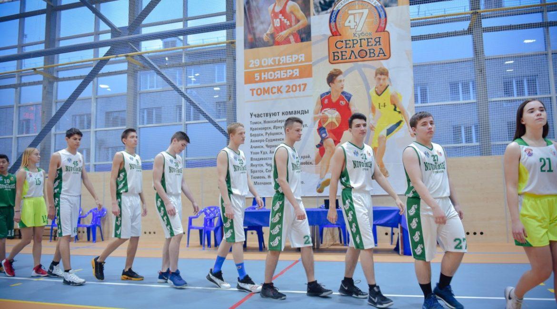 Кубок Белова 48. Юноши 2005