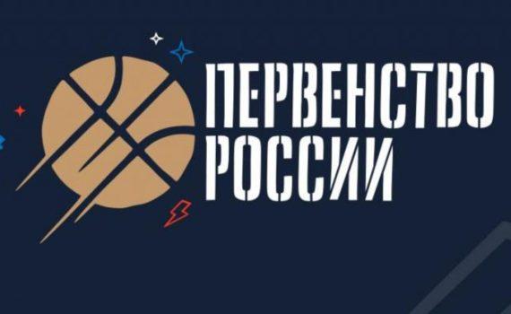 2 раунд полуфинала Всероссийских соревнований среди юношей