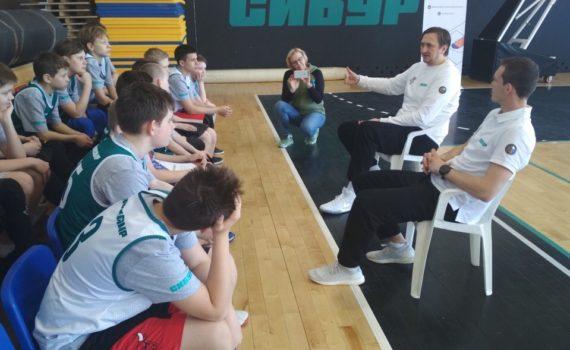 Школа баскетбола СИБУРа