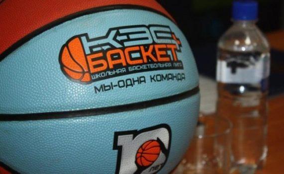 КЭС-баскет. Дивизион Центр