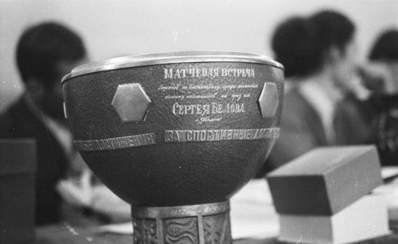 50-й юбилейный турнир на Кубок Сергея Белова отменен