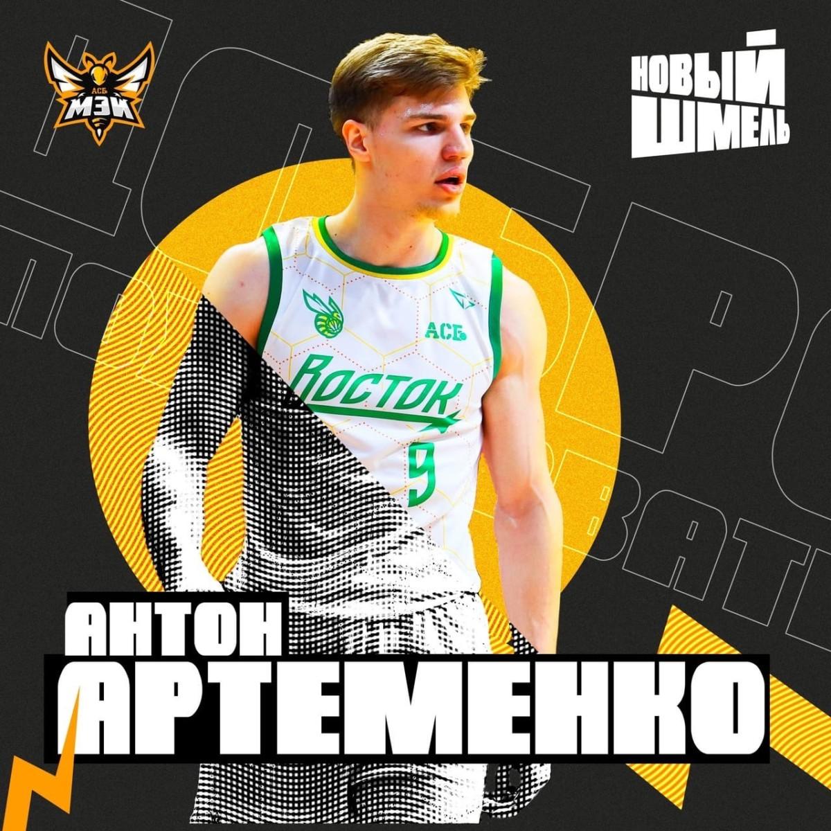 Антон Артеменко в Москве
