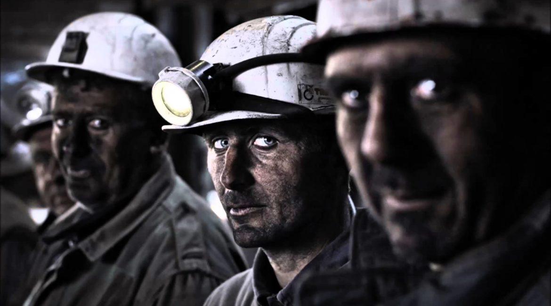 Первенство трудовых коллективов. Мужчины.