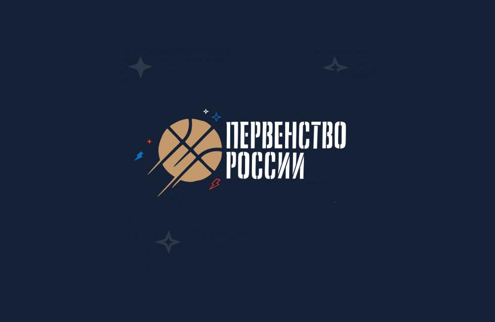 Полуфинальный этап Первенства России среди юношей 2003 г.р.