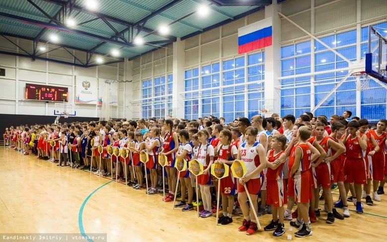 Турнир памяти Владимира Петровича Кондранина
