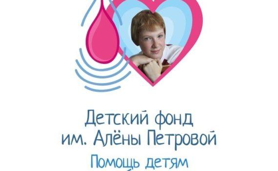 На турнире по стритболу соберут средства в помощь Ване Резникову