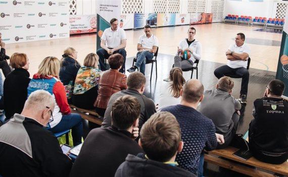 Образовательный модуль СИБУР для тренеров по баскетболу и учителей