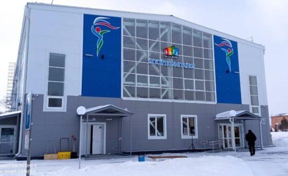 В Мельниково открылся спорткомплекс имени Сергея Белова